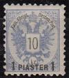 Österreich Post in der Levante Mi. Nr. 17 A *