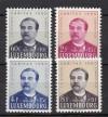 Luxemburg Mi. Nr. 474 - 477 ** Charitas 1950