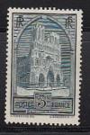 Frankreich Mi. Nr. 256 * Kathedrale Reims