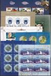 Russische F�rderation 7 verschiedene Kleinbogen 2007 o (KB 15 )