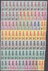 DDR Dienstmarken C Laufkontrollzettel des ZKD Mi. Nr. 46 - 60 **