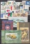 VR China Jahrgang 1991 ** komplett    ( S 1924 )