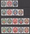 DR Nothilfe alle Wappenausgaben 1925 - 1929 **