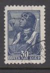 Sowjetunion Besonderheit Mi. Nr.682 II C o Odr. gezähnt 12 :12 1/2
