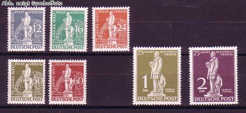 briefmarken berlin 1949 michel nr 35 41 postfrisch stephansatz g nstig kaufen im briefmarken. Black Bedroom Furniture Sets. Home Design Ideas