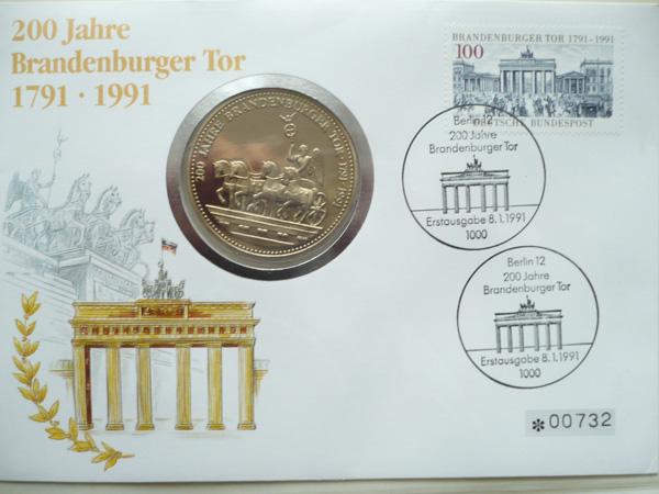 Numisbrief 200 Jahre Brandenburger Tor 1991 Günstig Kaufen Im