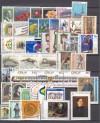 Luxemburg Jahrgang 1996 - 1997 ** kpl. ( S 1624 )