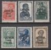 Besetzung II. Wk Lettland Mi. Nr. 1 - 6 **  Aufdrucksatz