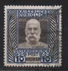 �sterreich Mi. Nr. 155 w o 60 j�hriges Regierungsjubil�um 10 Kr
