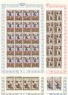 Liechtenstein Kleinbogen Mi. Nr. 433 - 436 ** Minnesänger III 1963