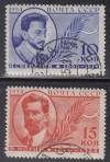 Sowjetunion Mi. Nr. 474 - 475 o  Todestag Aktivisten 1934