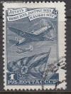 Sowjetunion Mi. Nr. 1297 o  Flugzeug