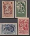 Sowjetunion Mi. Nr. 224 - 227 C **  Landwirtschaftsausstellung