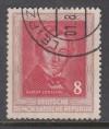 DDR geprüfte Wasserzeichenabart Mi. Nr. 309 Y II o Lortzing
