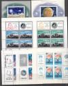 Lot Rumänien Blockausgaben Apollo Mission ** 1969 - 1972  ( s 2168 )