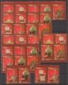 Russ. Förder. Zdr. var. aus KB 1320 - 24 ** U - Kreml Museen ( S2190 )