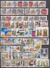 Griechenland Super Lot kompletter Ausgaben 1986 - 1987  ( S 2261 )