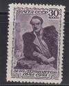 Sowjetunion Mi. Nr. 820 **  Lermontow