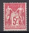 Frankreich Mi. Nr. 176 **  Marke aus Block 1