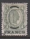 Österreichische Post auf Kreta Mi. Nr. 7 o  Freim. mit Wertaufdruck