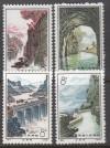 VR China Mi. Nr. 1122 - 1125 **  Bewässerungskanal 1972