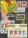 Olympische Spiele 1992 Superlot kompletter ** Ausgaben ( S 740 )