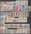 Tschechoslowakei Superjahrgang 1956 ** komplett  ( S 2003 )