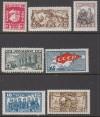 Sowjetunion Mi. Nr. 328 - 334 **  JT Oktoberrevolution 1927