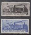 Sowjetunion Mi. Nr. 422 - 423 **  Briefmarkenausstellung 1932