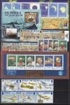 GB Alderney Lot ** kompletter Ausgaben 1995 - 1999  ( S 1668 )