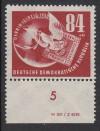 DDR Mi. Nr. 260 DV ** DEBRIA 1950 mit Druckvermerk