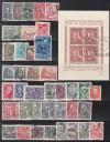 Polen Jahrgang 1951 o komplett  ( S 1837 )