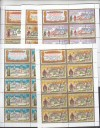 Russische Föderation Kleinbogensatz Mi. 1039 - 1043 ** Klöster I