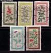 DDR Mi. Nr. 757 - 761 o Heilpflanzen