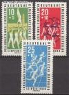DDR Mi. Nr. 963 - 965 ** Turn- u. Sportfest
