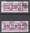 DDR Dienstmarken B Verwaltungspost A Mi. Nr. 14 - 15 o