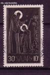 Saarland Mi. Nr. 347 o Benediktiner-Abtei-Tholey