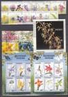 Blumenmotive Superlot ** kompletter Ausgaben ( S 1713 )