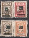 Memelgebiet Mi. Nr. 234 – 237 I ** Angliederung an Litauen