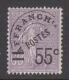 Frankreich Mi. Nr. 199 **  Säerin Vorausentwertung