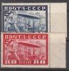 Sowjetunion Mi. Nr. 390 - 391 A  **  Luftschiff LZ 127 in Moskau