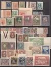 Rußland Lot ** kompletter Ausgaben ( S 2106 )