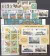 Guernsey Superlot kompletter ** Ausgaben 1986 - 1998  ( S 2270 )