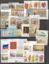 Russische Föderation Blockmarken 2001 - 2002 **  ( S 2319 )