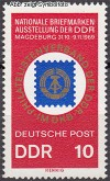 DDR Mi. Nr. 1477 ** Briefmarkenausstellung