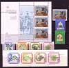 Portugal - Azoren Jahrgang 1982 ** komplett mit MH ( S 370 )