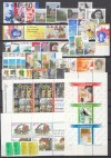 Niederlande Jahrgang 1980 - 1981 ** komplett ( S 976 )