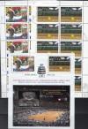 Russische F�rderation   Kleinbogensatz ** Cupsgewinn  2003  ( K 3 )
