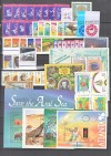 Kasachstan schönes Lot kompletter Ausgaben 1992 - 1996 ( S 2343 )