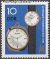 DDR Mi. Nr. 1601 ** Herbstmesse 1970